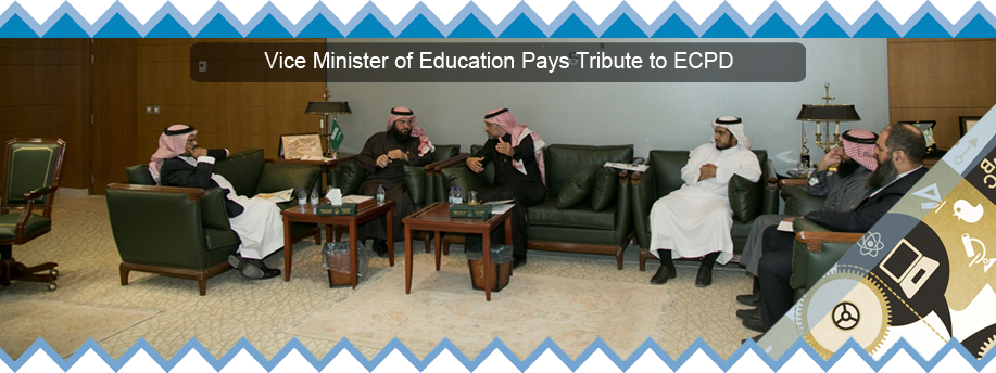 Vice Minister of Education Pays Tribute to ECPD - HE Dr. Niav Al-Jabri, Vice Minister of Education...